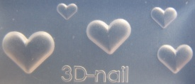 3-D Mould si005 Love Heart