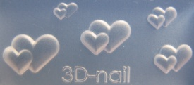 3-D Mould si006 Double Heart