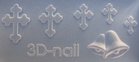 3-D Mould si017 Cross